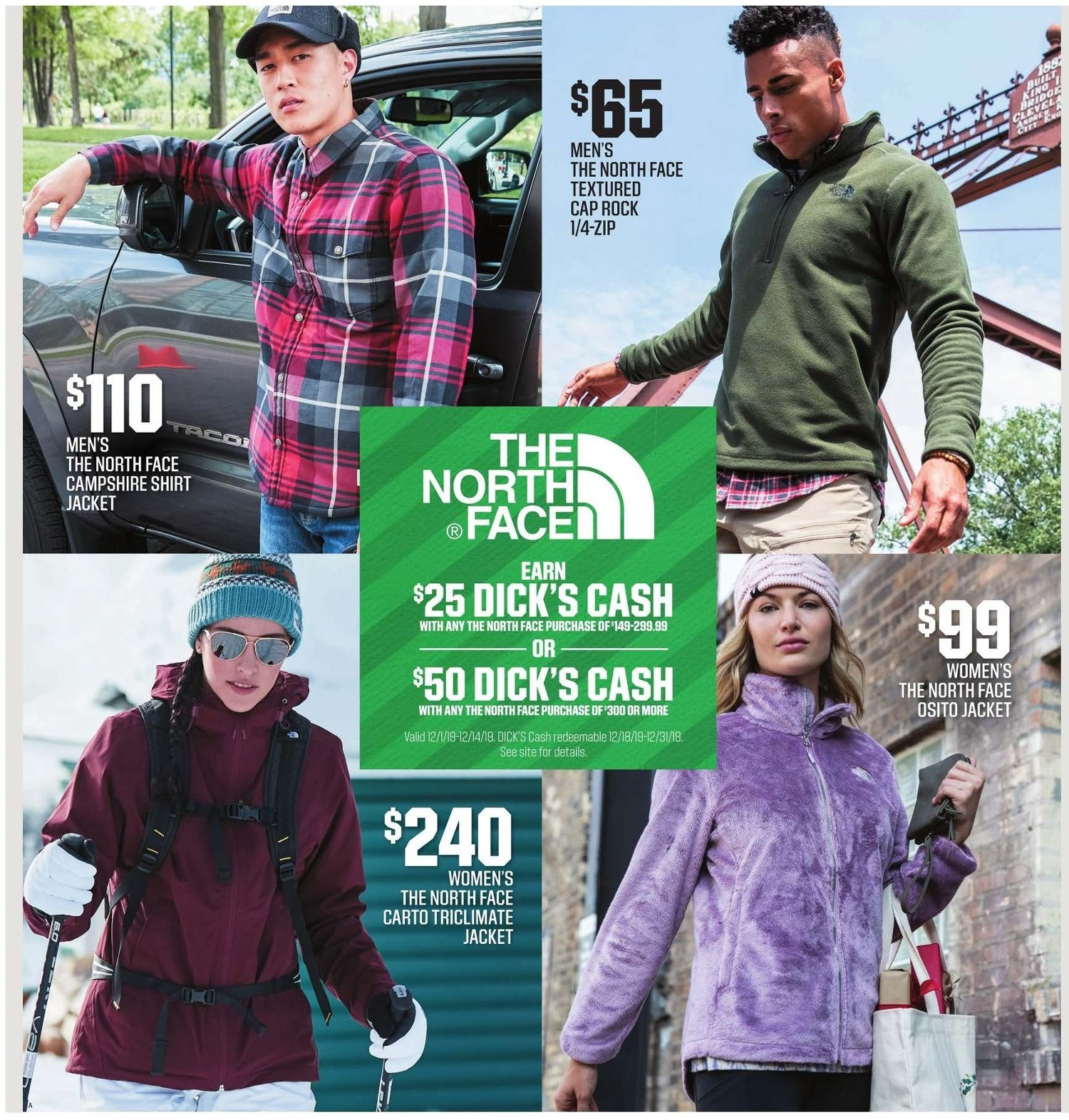 Dick's Sporting Goods Cyber Monday 2019 Page 7