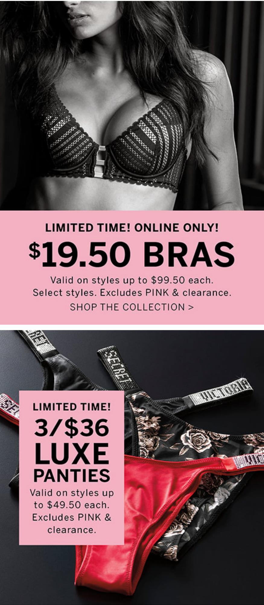 Victoria's Secret Cyber Monday 2019 Page 4